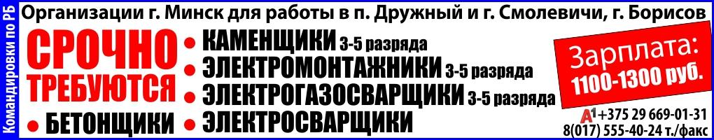 Электроцентрмонтаж