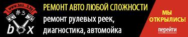 СТО в Борисове
