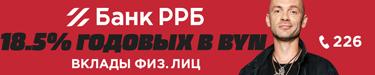 РРБ-2