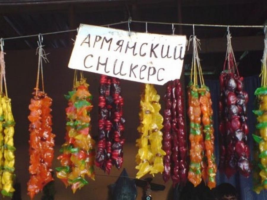 Прикольные армянские картинки с надписями