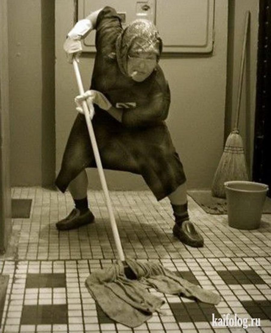 только смешные картинки уборщица со шваброй фотосессии такого рода