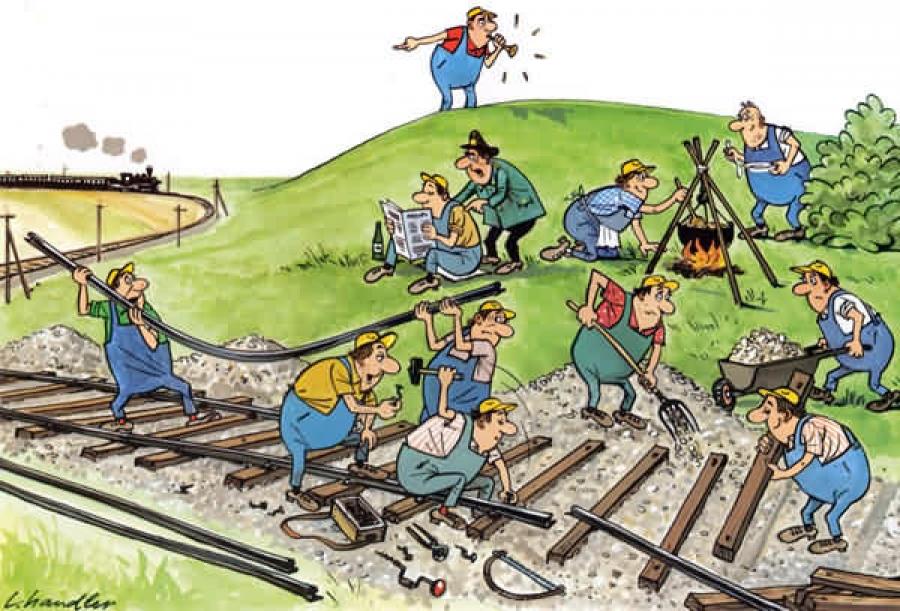 Прикольные картинки про работу на ржд